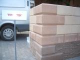 Кладка стены из блоков Теплостен