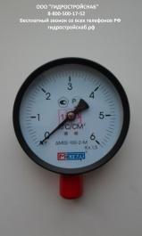 Манометр ДМ02-100-2М (МП100) 0...6,10,16 кгс/см.